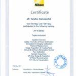 Сертификат обучения Nikon Alexeychik