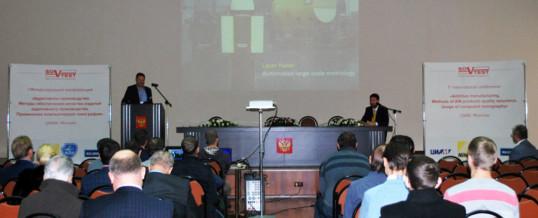 Специалисты «Совтест АТЕ» провели I Международную конференцию «Аддитивное производство. Методы обеспечения качества изделий аддитивного производства. Применение компьютерной томографии»