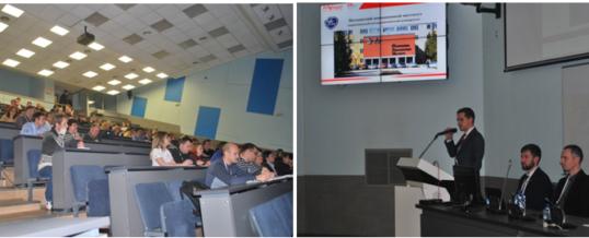 Специалисты «Совтест АТЕ» провели II Международную конференцию в Москве по теме: «Применение компьютерной томографии в промышленном производстве и для решения научно-исследовательских задач»
