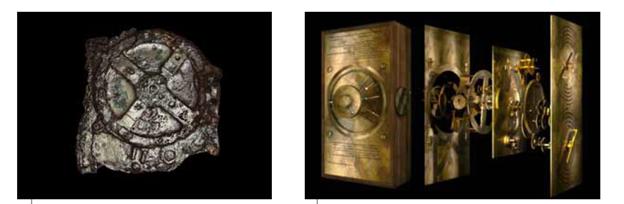 2 артефакта