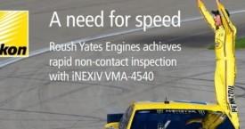«Жажда скорости» — для гонок на высоких скоростях iNEXIV VMA-4540 подходит по всем пунктам